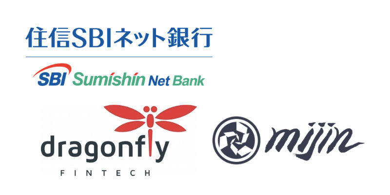 El SBI Sumishin Net Bank prueba la blockchain como alternativa para sus libros mayores