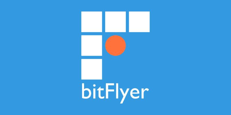 Casa de cambio Bitflyer recauda 27 millones de dólares en inversiones