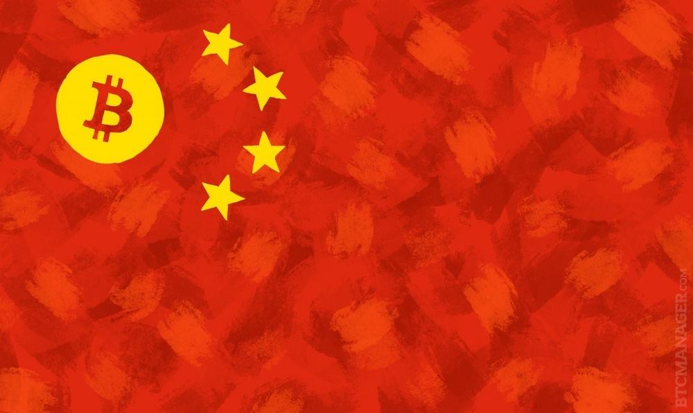 Proyecto de ley en China reconoce a Bitcoin como 'objeto de derecho civil'