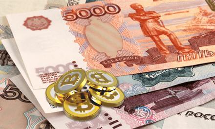 La primera casa de cambio física de bitcoins en Rusia abre sus puertas