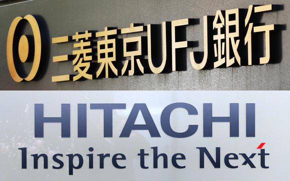 Hitachi y el Banco de Tokyo desarrollan sistema de cheques basado en blockchain