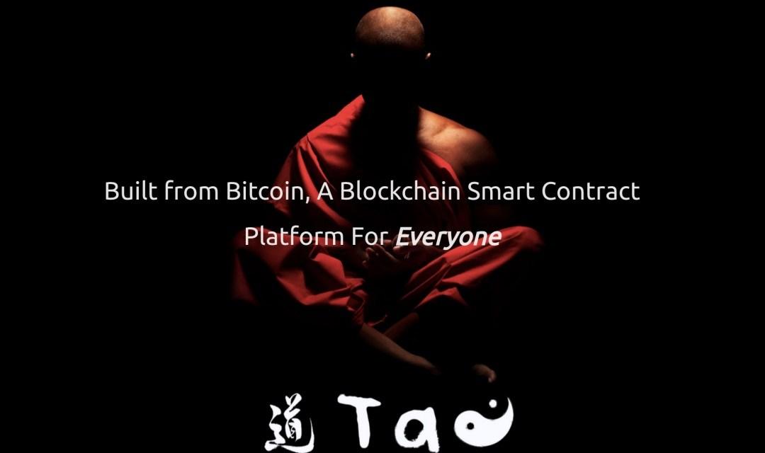 Red TAO pretende revolucionar la industria de la música, recauda $100,000 en crowdfunding