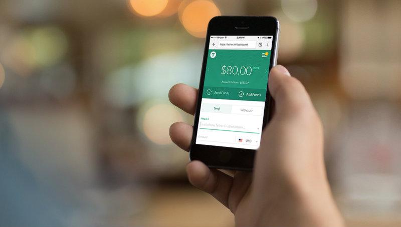 Tether incluye al euro en su plataforma con miras a digitalizar el dinero