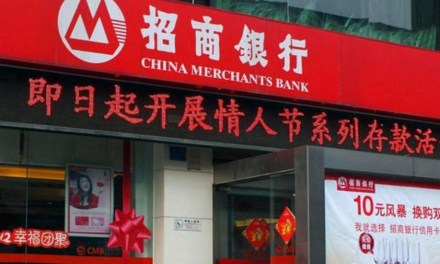 R3CEV se adentra en el mercado chino gracias a alianza con China Merchants Bank