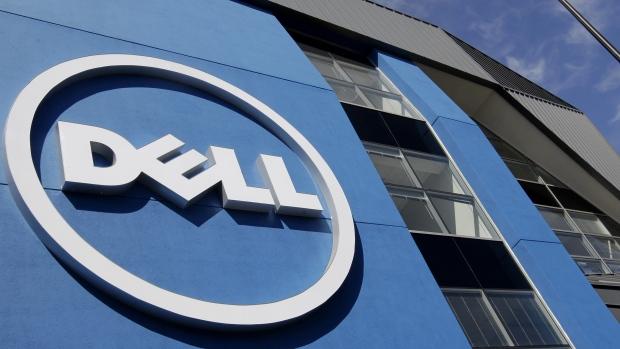 Dell registra diversas patentes sobre tecnología de contabilidad distribuida