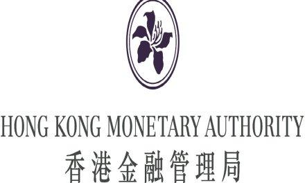 Hong Kong incentivará adopción blockchain inaugurando centro Fintech