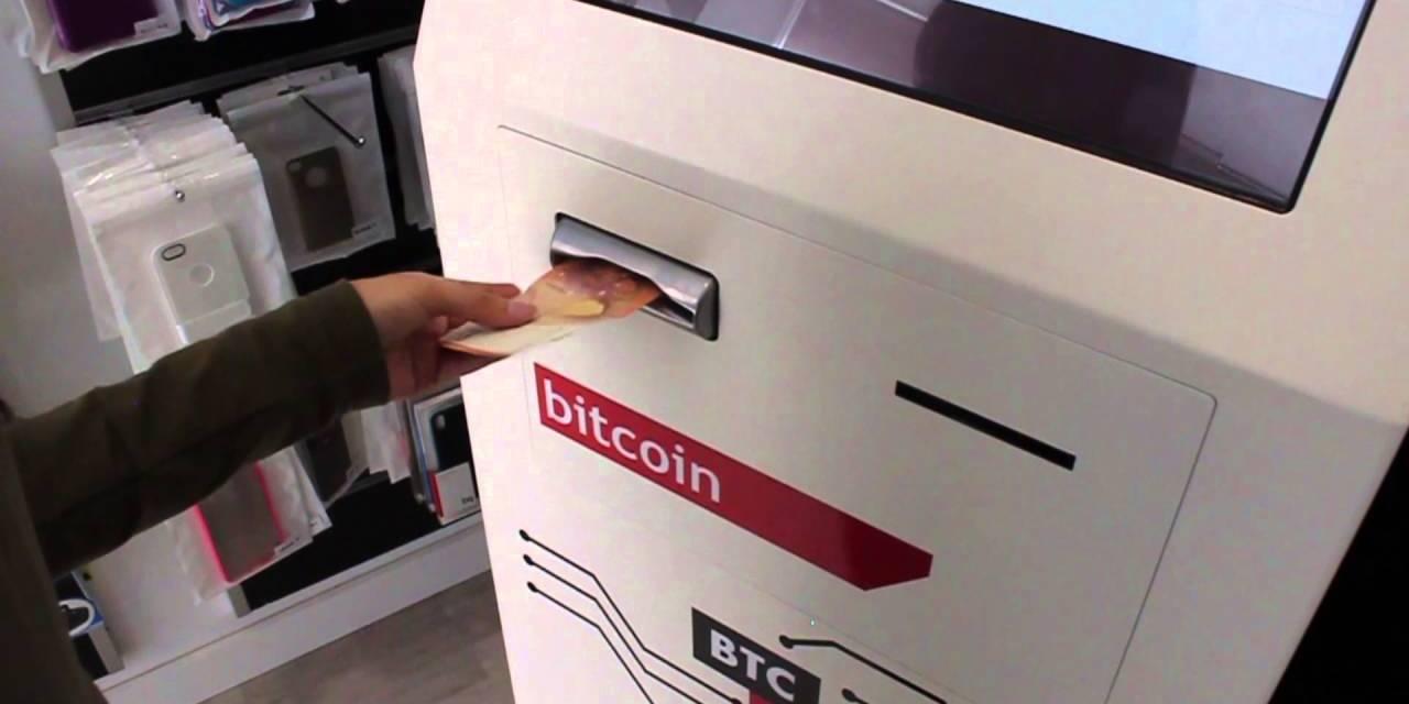Mallorca ya cuenta con su primer Cajero Automático Bitcoin