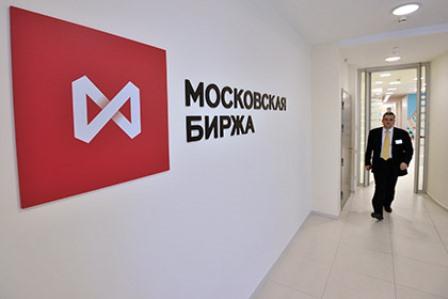 Centrales de Valores de Rusia y Sudáfrica investigarán votación delegada basada en blockchain