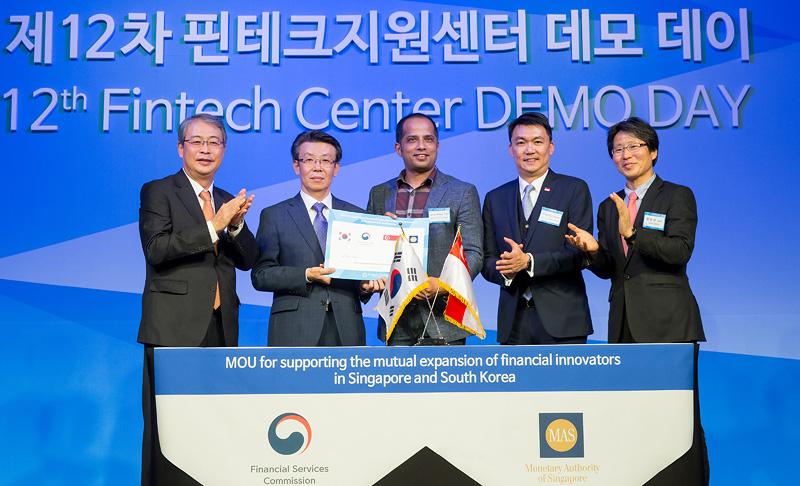 Corea del Sur promete un futuro lleno de tecnología blockchain