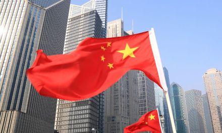 Gobierno chino respalda su primera Conferencia Mundial Blockchain