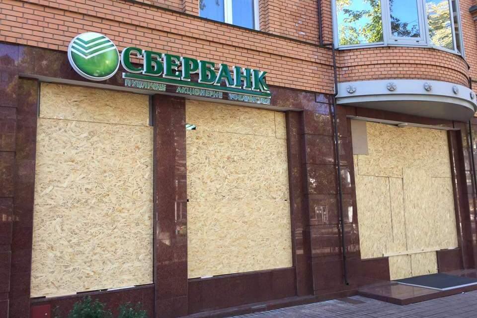 Mayor Banco de Rusia anuncia desarrollo de un nuevo sistema blockchain
