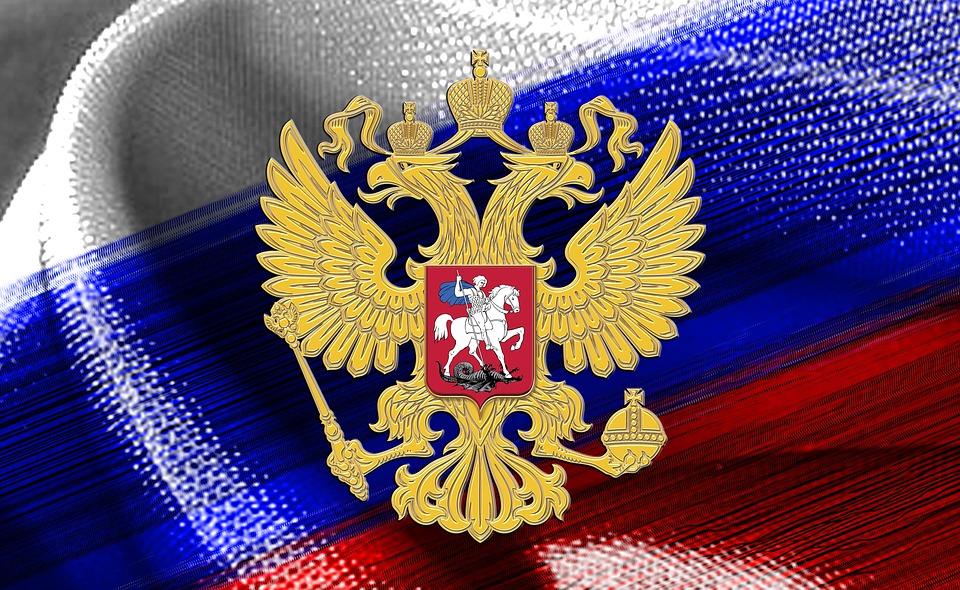 Viceministro de finanzas de Rusia percibe poco riesgo en Bitcoin