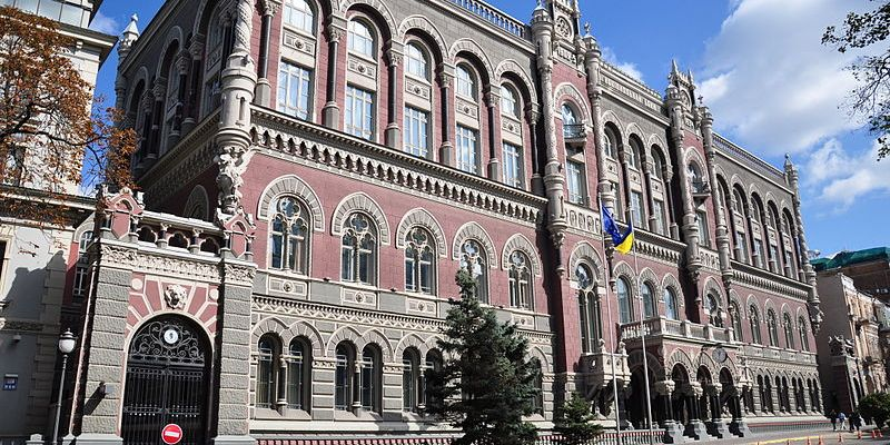 Banco Nacional de Ucrania considera lanzar su propia moneda digital