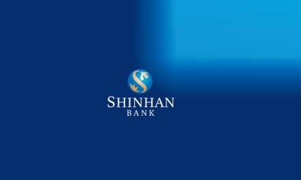 Shinhan Bank se convertirá en el primer banco de Corea del Sur en usar Bitcoin