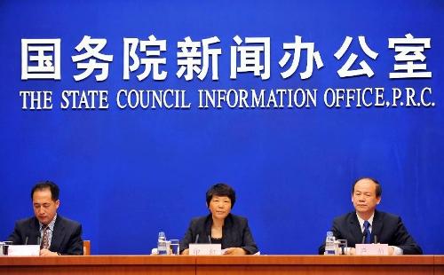 China incluye uso de Blockchain en su último plan de gobierno quinquenal