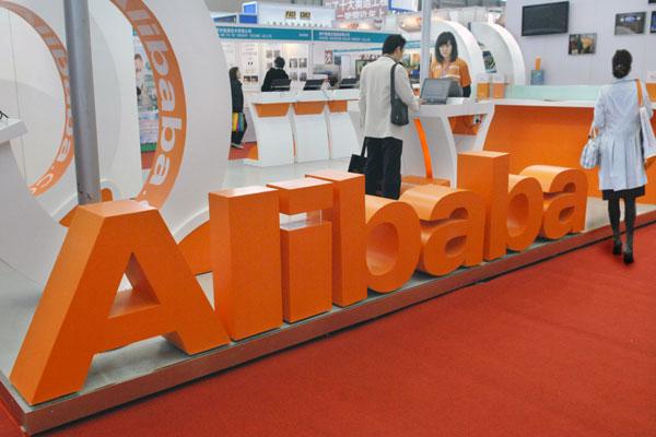 """Comercializadora china Alibaba demanda a ICO """"Alibabacoin"""" por utilizar su marca sin permisos"""