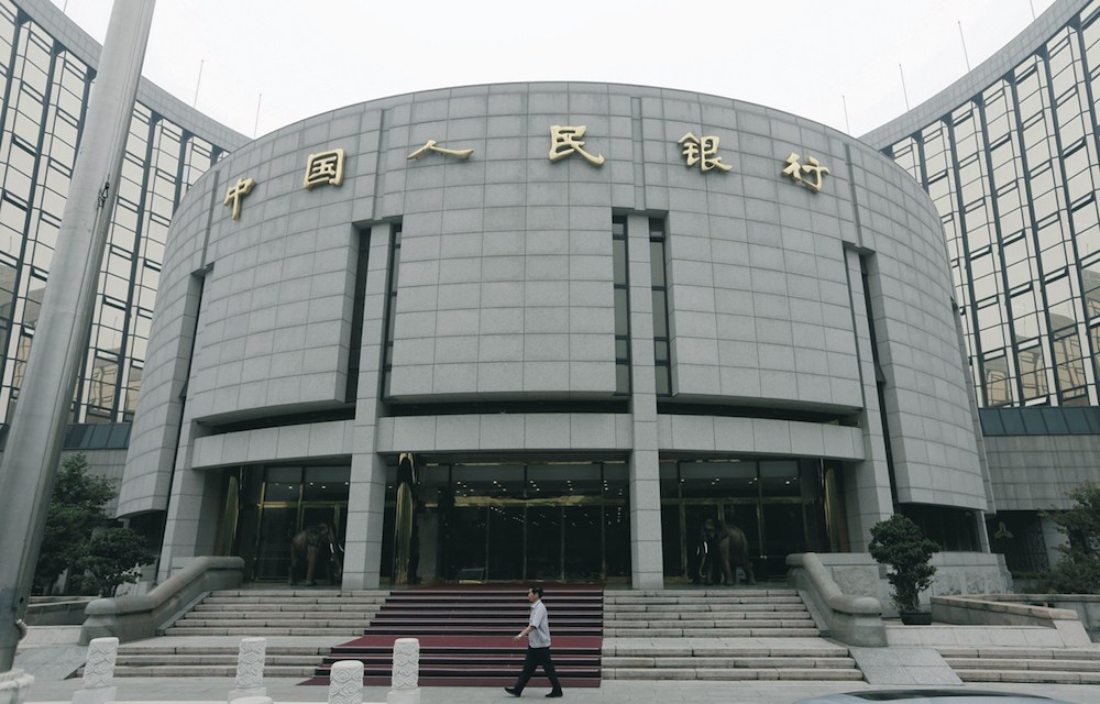 Banco Central y casas de cambio de China se reúnen para discutir regulación de Bitcoin