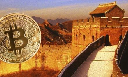 Mercado de bitcoin entra nuevamente en pánico por intervención del gobierno de China