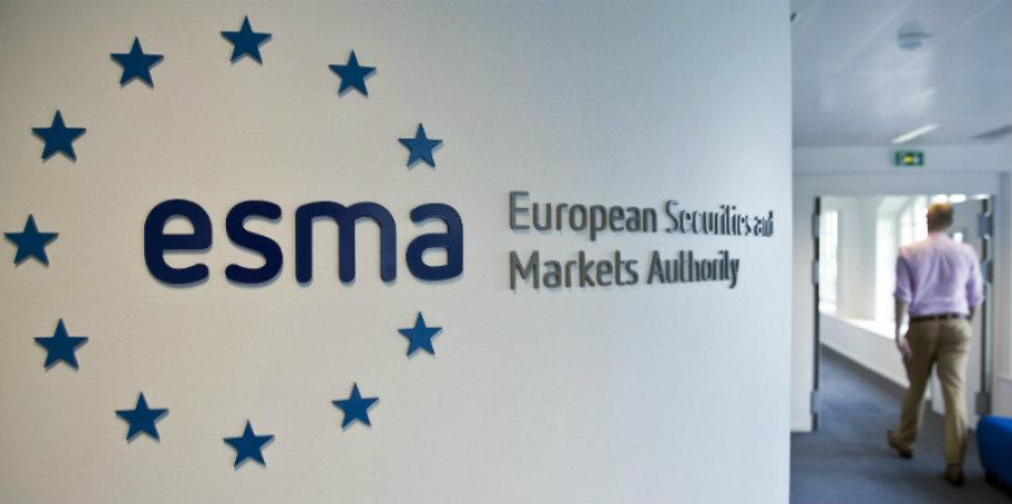 Autoridad Europea de Seguros y Valores publica reporte sobre aplicación blockchain a mercados financieros
