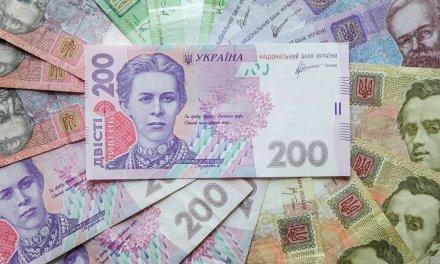 Transacciones en efectivo en Ucrania se registrarán en la blockchain escaneando códigos QR