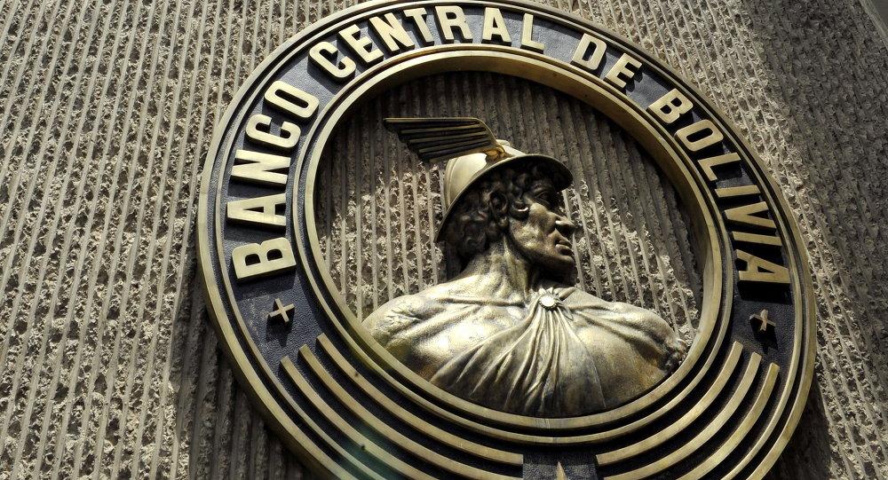 Banco Central de Bolivia reafirma prohibición de criptomonedas tras estafa