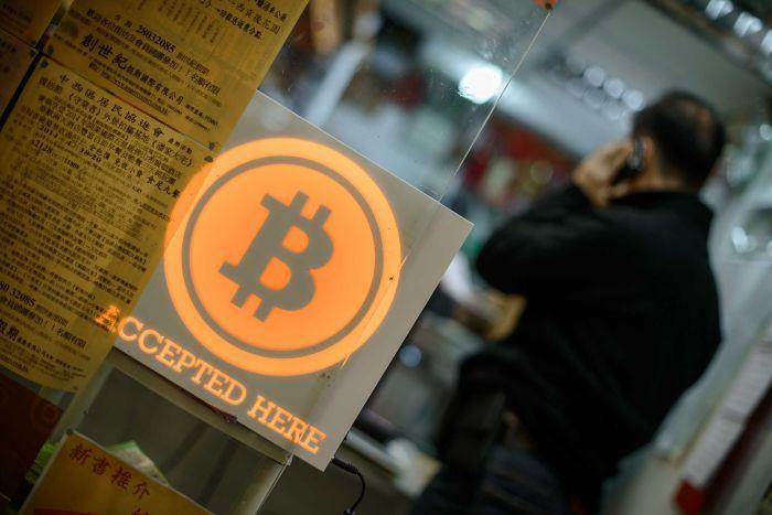 Bitcoin podría ser adoptado por 260.000 tiendas minoristas de Japón