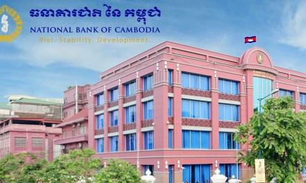 Banco Nacional de Camboya y startup japonesa implementarán sistema de pagos blockchain