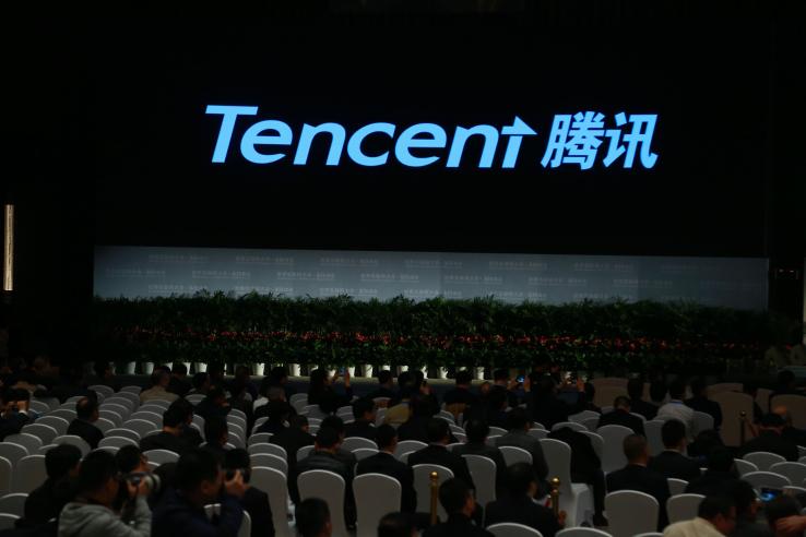 Compañía china de servicios de Internet lanza plataforma blockchain para empresas