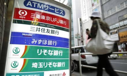 Asociacion de Banqueros de Japón probará blockchain para transferencias interbancarias