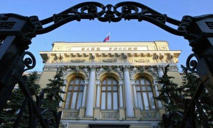 Banco Central de Rusia propone el uso de Bitcoin como bien digital