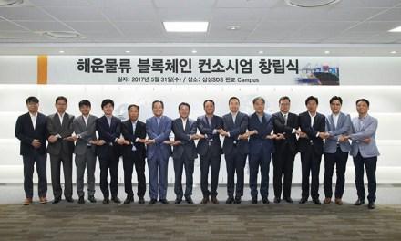 Samsung SDS forma consorcio blockchain para sector logístico en Corea del Sur