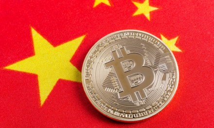 Banco Popular de China cerca de terminar inspecciones para emitir regulación de criptomonedas