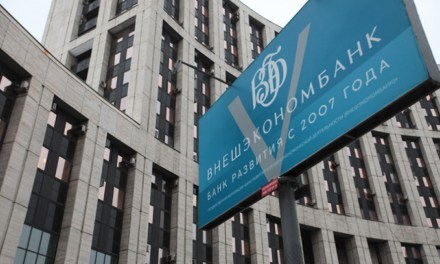 Autoridad bancaria rusa experimentará con blockchain para gestión financiera