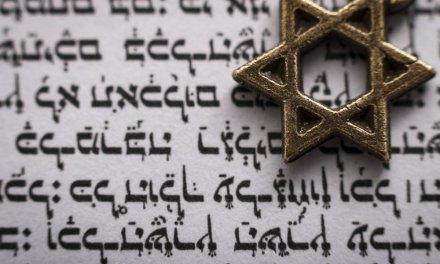 Religión, cultura y tecnología se funden en BitCoen, primer criptoactivo para la comunidad judía
