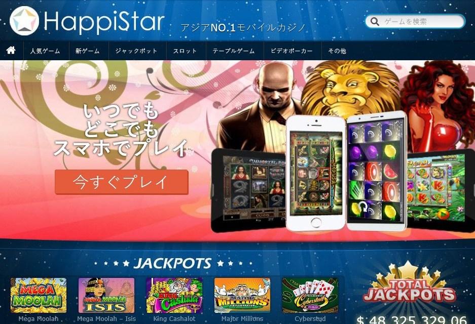 """HappiStar presenta el bono """"Sea la estrella más brillante de HappiStar!"""""""