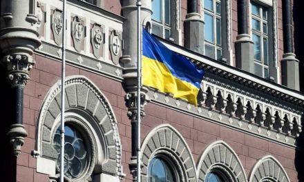 Banco Nacional de Ucrania deliberará estatus legal de Bitcoin
