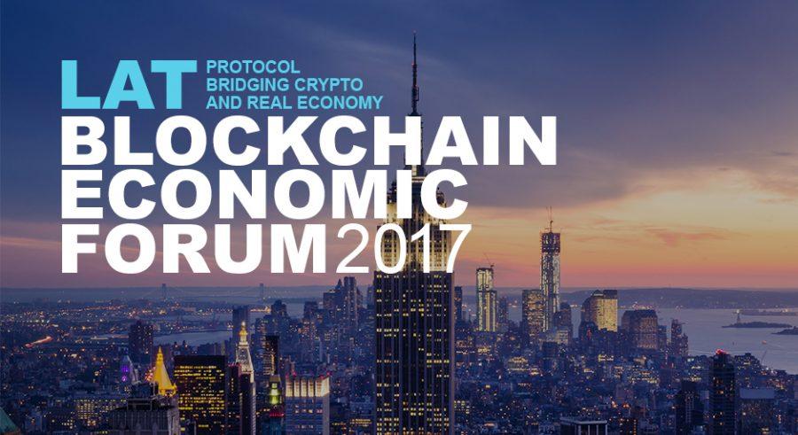 LAToken establecerá ruta de mercado de criptomonedas en LAT Blockchain Economic Forum