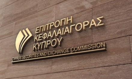 Comisión de valores de Chipre anuncia adopción de blockchain en su sistema interno