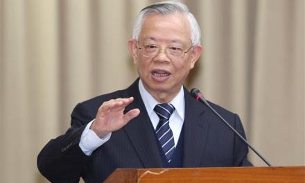 Presidente del Banco Central de Taiwán opina que Bitcoin debería entrar en leyes financieras