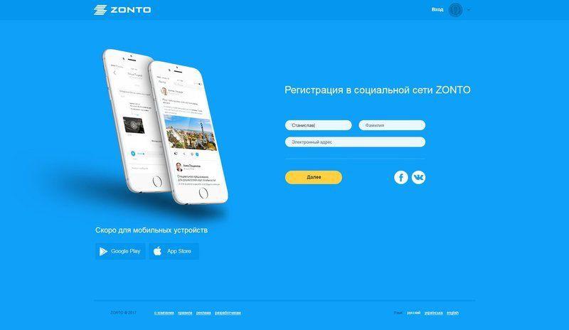 Todo en una app: faltan pocos días antes de que la ICO de Zonto culmine