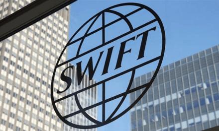 SWIFT anuncia éxito en prueba de concepto de su plataforma blockchain