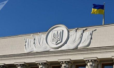 Diputados ucranianos presentan proyecto de ley al Parlamento para legalizar transacciones con criptomonedas
