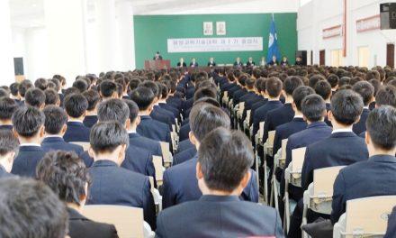 Realizada la primera conferencia universitaria sobre Bitcoin y blockchain en Corea del Norte