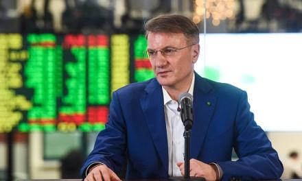 Presidente de Sberbank asegura que blockchain será implementado en Rusia en los próximos 8 años