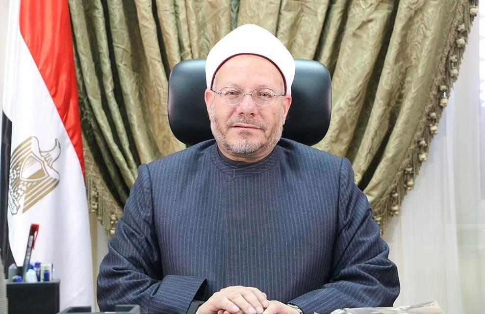 Primera autoridad religiosa de Egipto veta el uso de bitcoin