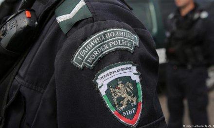 Bulgaria se une a investigaciones internacionales para detener las operaciones de OneCoin