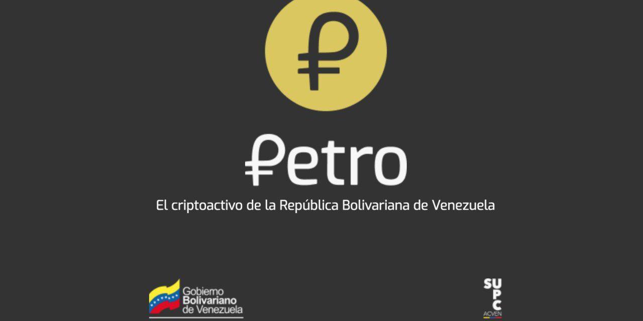 Gobierno de Venezuela publica momentáneamente hoja técnica oficial del Petro