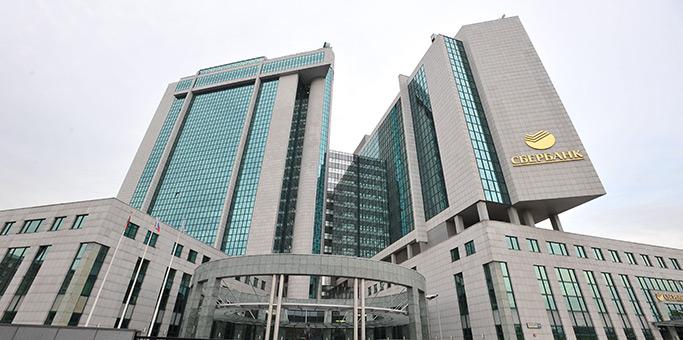 Sberbank estrena laboratorio de aplicaciones blockchain para el sector bancario