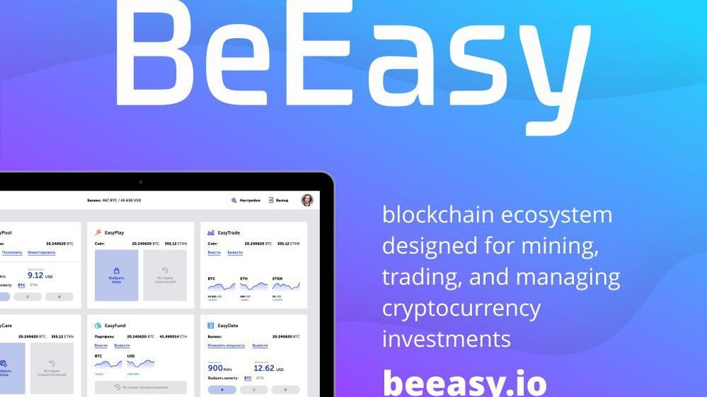 Ecosistema BeEasy: un nuevo paso en la gestión de criptoactivos