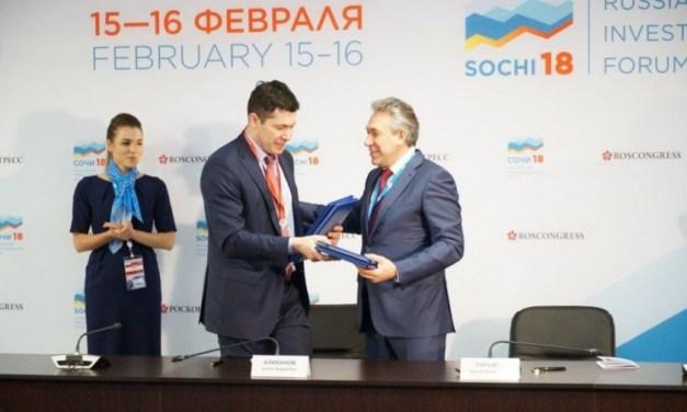 Gobierno regional ruso desarrollará prueba piloto para pagos sociales basados en blockchain
